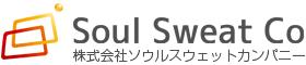 (株)ソウルスウェットカンパニー
